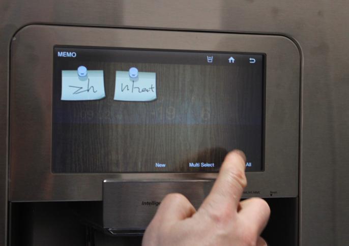 To nie telewizor a lodówka czeka na cyfrową rewolucję! – CES 2012
