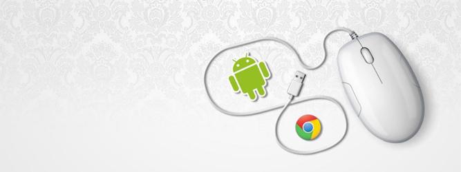 Startuje Code: Girl – wspólna inicjatywa Zadane.pl i Google
