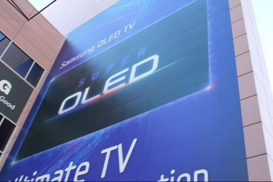 CES 2012: Koniec LCD – lampy CCFL odchodzą do lamusa na razie u lidera branży