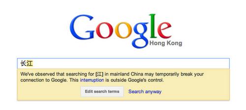 Google w Chinach poinformuje użytkowników, które frazy są cenzurowane