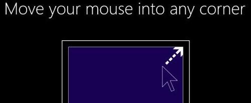 Magiczne rogi ekranu, czyli samouczek Windowsa 8