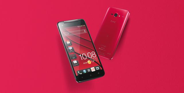 HTC J Butterfly smartfon z ekranem Full HD – szykuje się hit, ale raczej nie dla nas