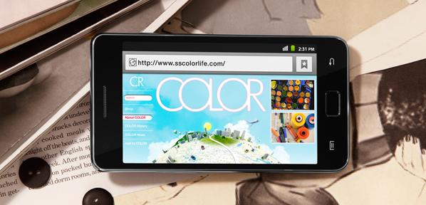 Nowy Android dla Galaxy S II ma wszystko na co czekaliśmy