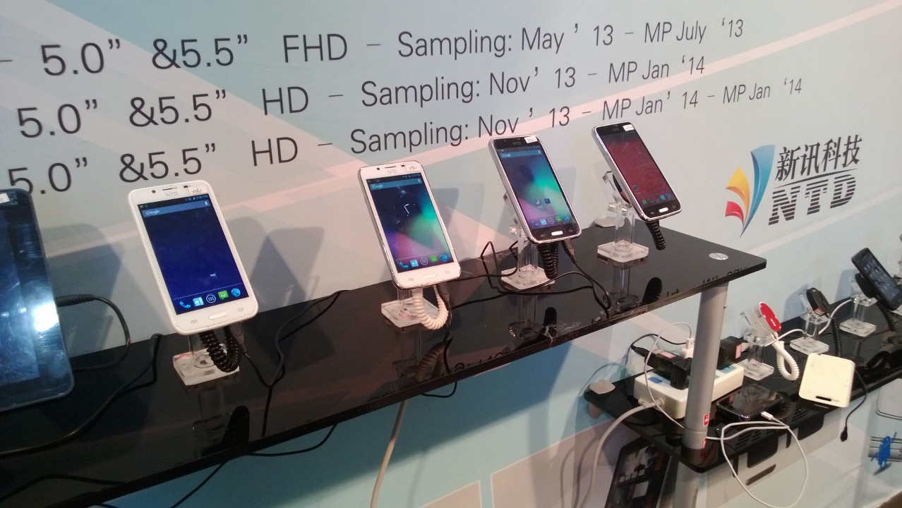 "MWC 2013: Chiński smartfon ""Quad core"" za 150$? Ja podziękuję"