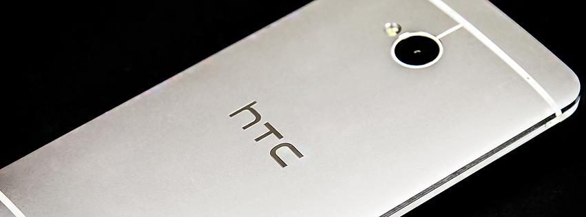 HTC zaktualizuje, ale tak nie do końca i późno