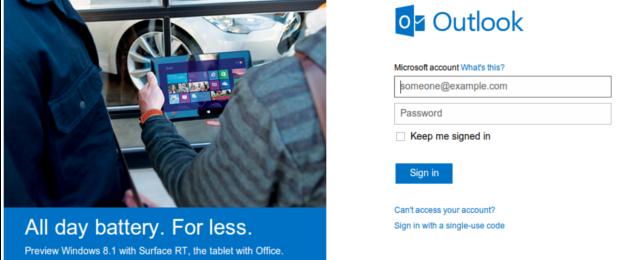 Microsoft wprowadził Outlook Web App dla iPhone'a oraz iPada. Aplikacja jest darmowa, ale… No właśnie