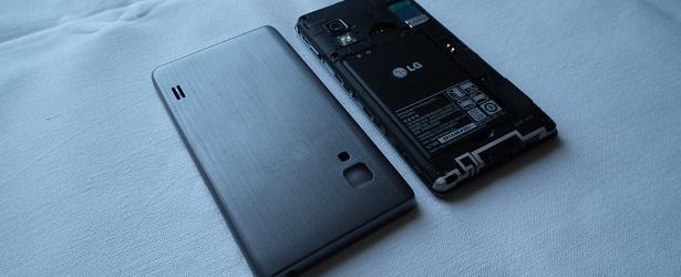 LG L5 II – mały, ale wariat – recenzja Spider's Web