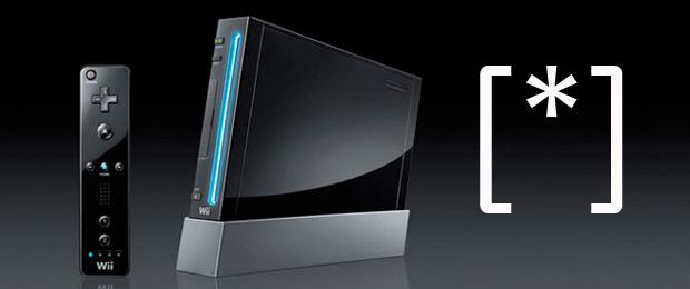 To już naprawdę koniec. Konsola Nintendo Wii oficjalnie przeszła na zasłużoną emeryturę… i właśnie ją kupiłem