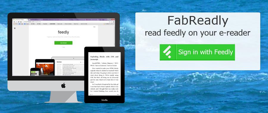 Feedly na czytniku ebooków Kindle lub Sony? To możliwe