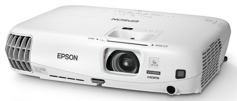 Na jakie parametry zwrócić uwagę przy zakupie projektora?
