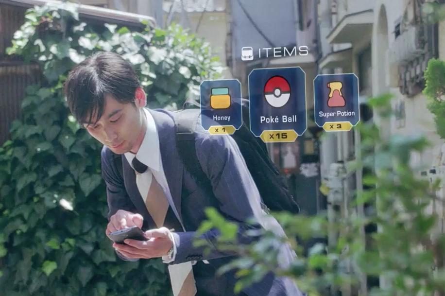 Jeśli zawsze marzyłeś o zostaniu trenerem Pokemonów, to Pokemon Go jest dla ciebie