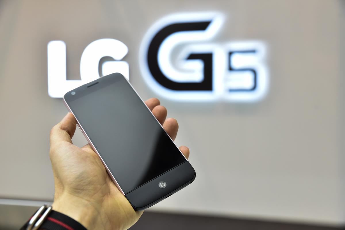 Znamy polską cenę LG G5. A miało być dużo taniej od konkurencji…