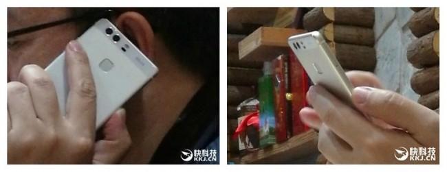 Huawei P9 Mydrivers