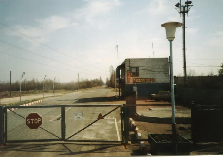 Chernobyl elektrownia atomowa