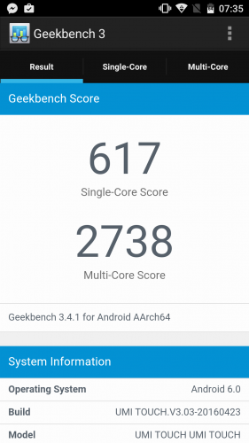 umi touch benchmark