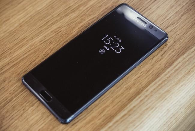 Samsung-Galaxy-Note-7-24