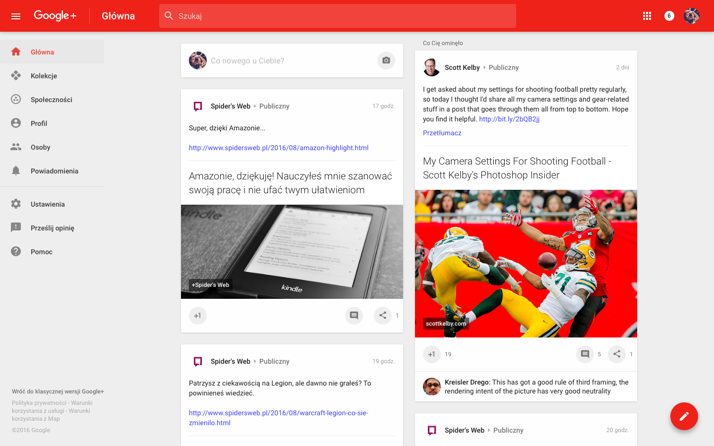 google-plus-redesign3
