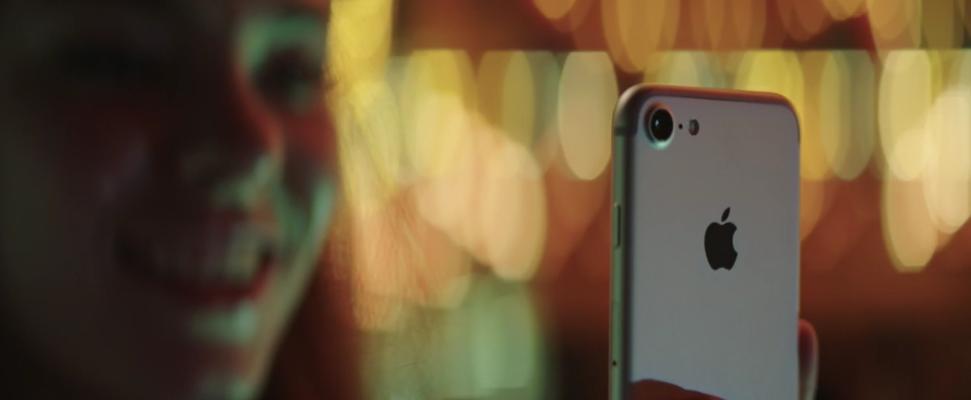 Wszystko, co musisz wiedzieć o aparacie w iPhonie 7