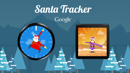 google-santa-tracker-android-wear