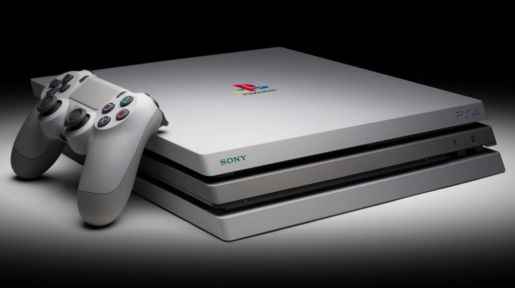 O takim PlayStation 4 Pro marzy każdy gracz. Szkoda, że trafi do nielicznych