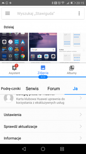 huawei-p9-android-7-nougat-1-1