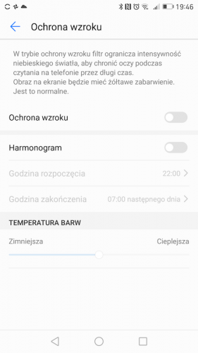 huawei-p9-android-7-nougat-26