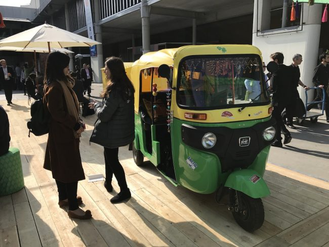 android village mwc 2017