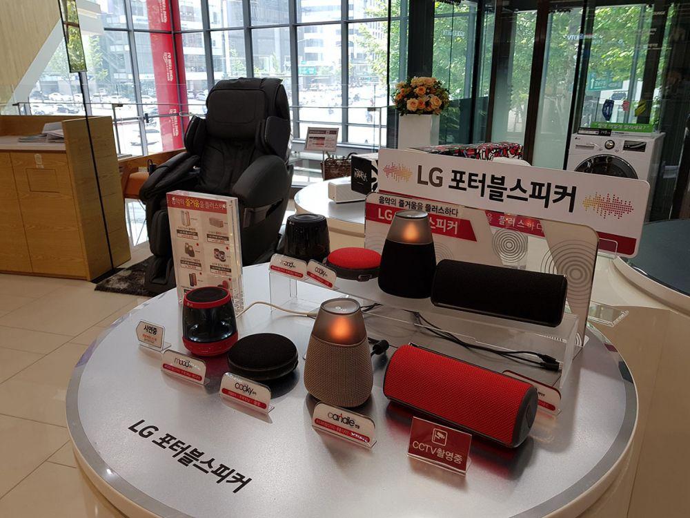 LG Best Shop