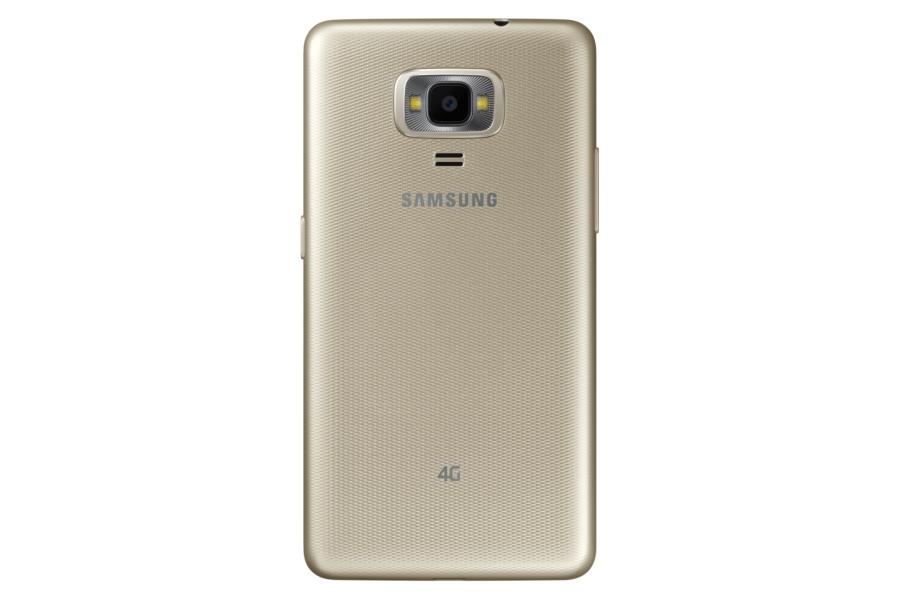 Samsung Z4 - nowy smartfon z systemem Tizen