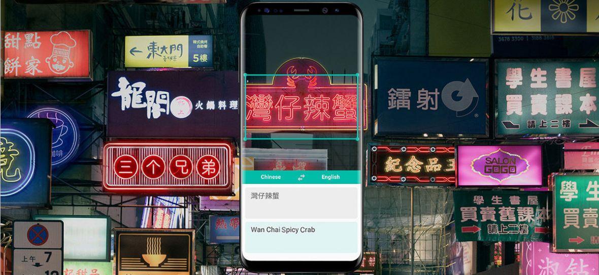 Bixby pozostaje niemową. Samsung był kompletnie nieprzygotowany na jego premierę