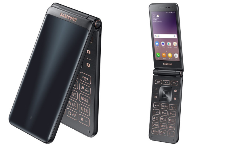 Tegoroczny Samsung Galaxy Folder 2