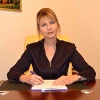 prof. dr hab. n. med. Katarzyna Kucharska