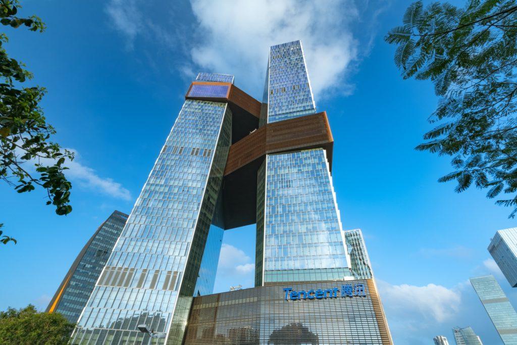 Siedziba firmy Tencent. Biurowiec w Shenzhen.