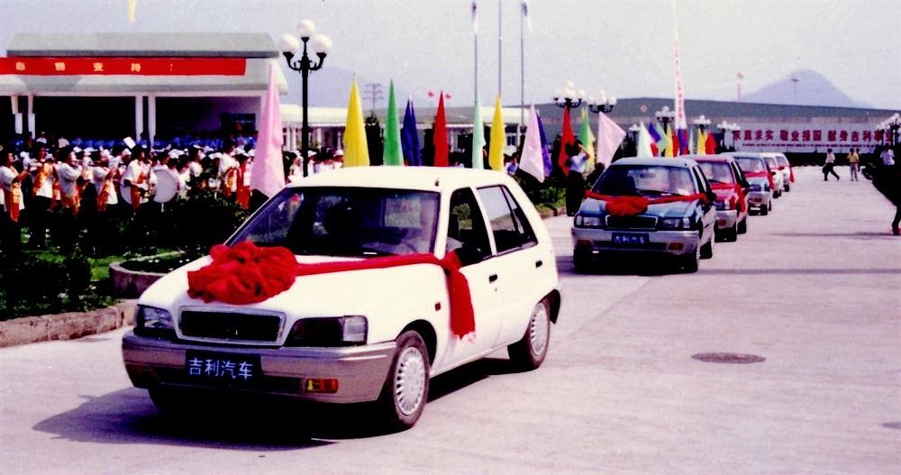 samochody geely