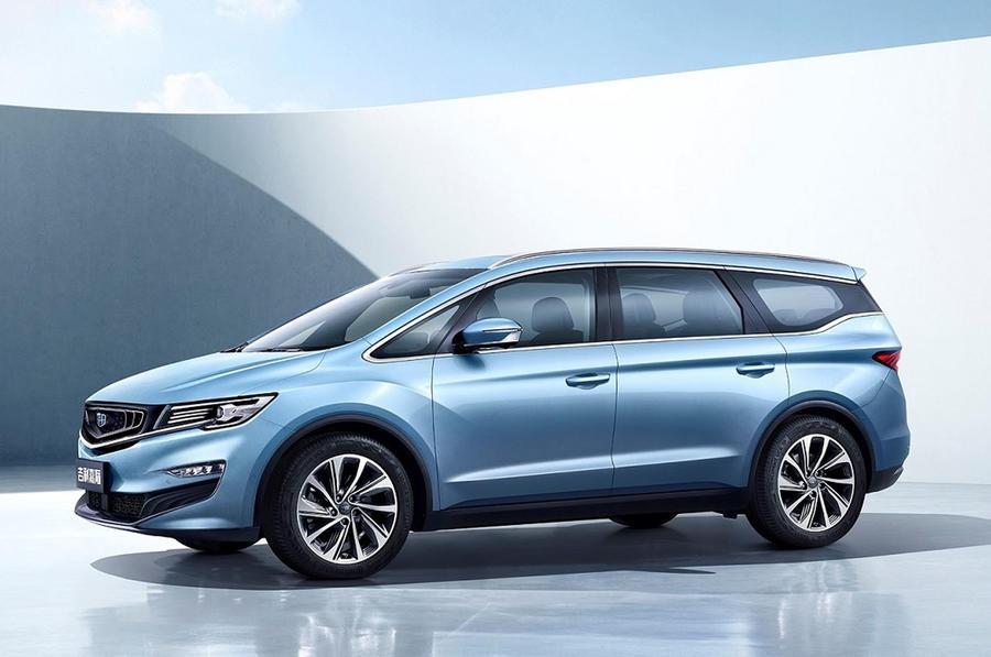 Shanghai Motor Show 2019