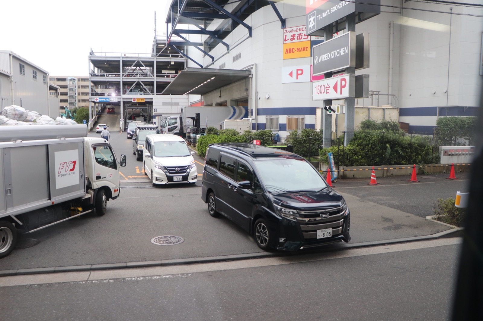 Japonia motoryzacja