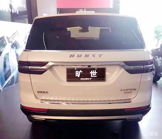 chiński range rover hunkt canitice