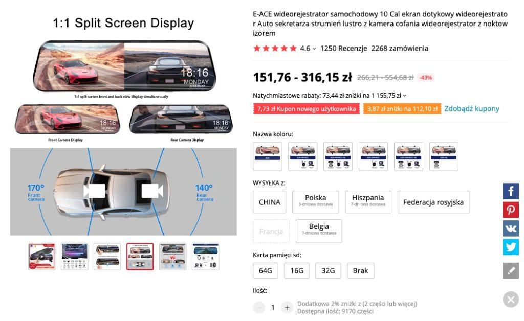 kamera samochodowa z aliexpress