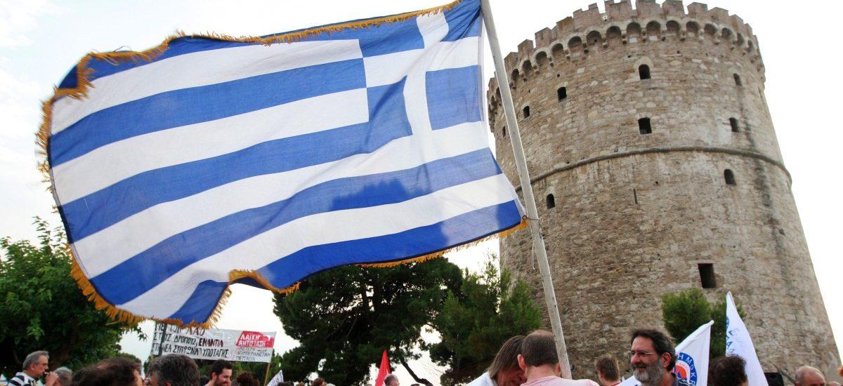 Czy Grecja sprzeda wyspy i zabytki, aby wyjść z długów?