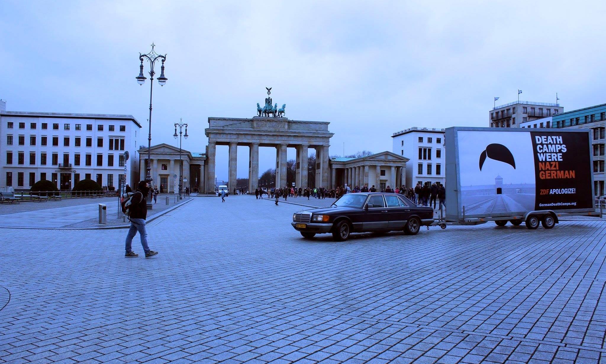 german-death-camps