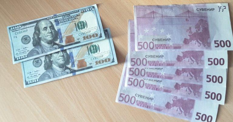 fałszywe pieniądze do przekroczenia granicy