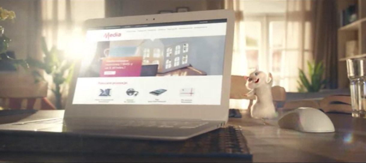 Jesteś klientem Multimedia Polska? Dzięki UOKiK możesz odzyskać pieniądze z abonamentu