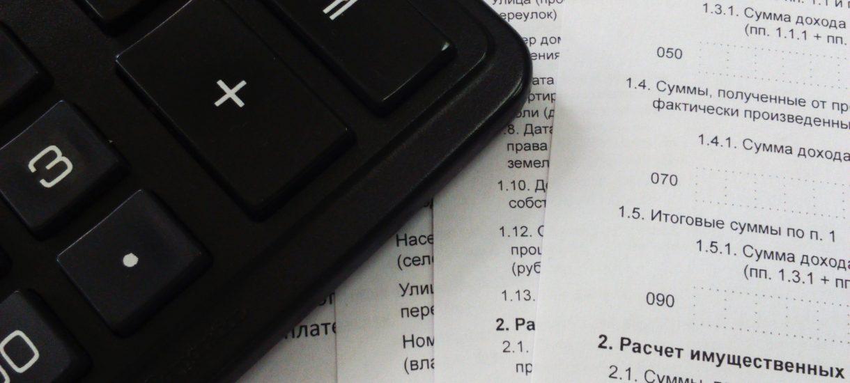 Skarbówka wypełni deklarację za podatnika nawet bez składania żadnego wniosku