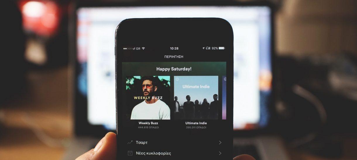 """Spotify właśnie powiedziało wydawcom (tym co zgarniają 88% zysków z muzyki), że w zasadzie są już zbędni i ta ich """"ACTA 2"""" też"""