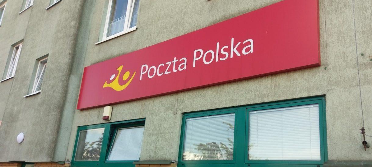 Mój listonosz z biura przy ul. Żytniej w Warszawie będzie jedną z osób stojących na straży wyborów Prezydenta RP. Pamiętacie go?