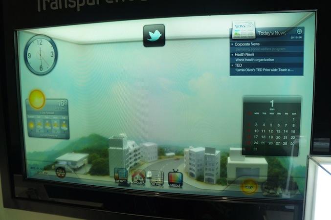 Cyfrowa szyba – genialny pomysł, ale warto myśleć o realnym zastosowaniu