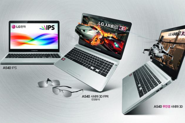Nowe trójwymiarowe Macbooki od… LG. Tyle, że z 3D