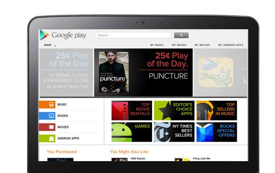 Zakopanie marki Android Market to marketingowy strzał w stopę