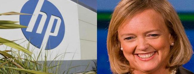 HP rządzi kobieta, więc walkę z Apple'em zacznie od… sprzątania