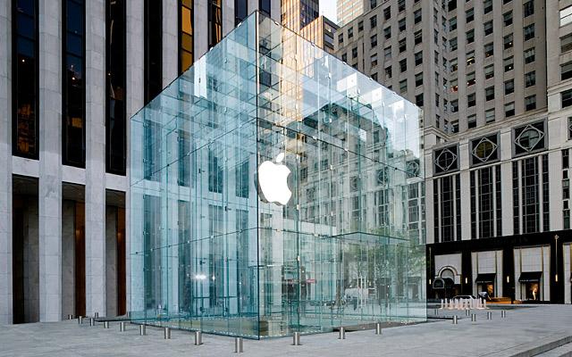 Sklepy Apple'a są najlepsze